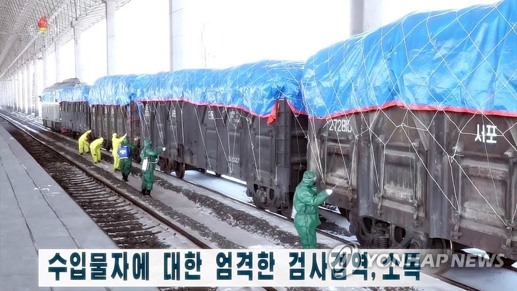 朝鲜中央电视台2月23日报道,朝鲜进一步加大对进口货物的检疫消毒力度,严防新冠病毒(COVID-19)疫情流入境内。 韩联社/朝鲜央视(图片仅限韩国国内使用,严禁转载复制)