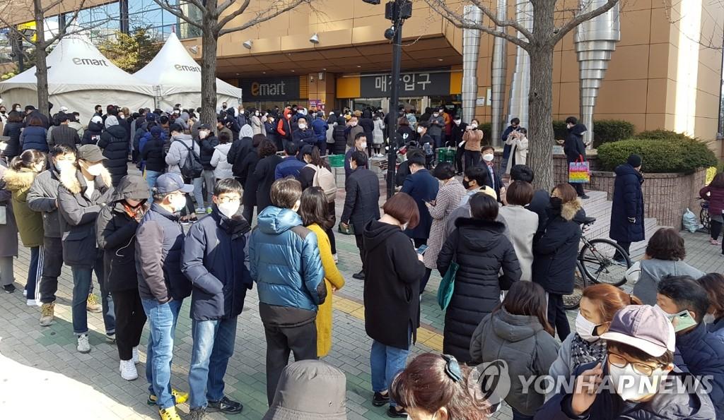 调查:超七成韩国人因疫情减少外出