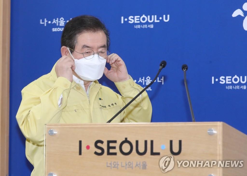 2月24日,在首尔市政府,市长朴元淳发表防疫方案。 韩联社