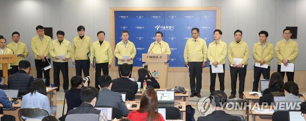 2月24日,在首尔市政府,市长朴元淳(居中)发表防疫方案。 韩联社