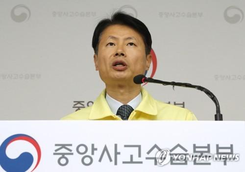 详讯:韩政府认为若大邱失守疫情很可能扩散至全国