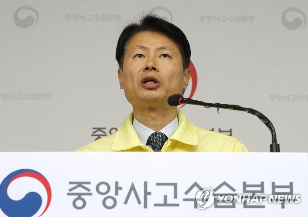 2月24日,韩国中央应急处置本部副本部长金刚立举行记者会。 韩联社