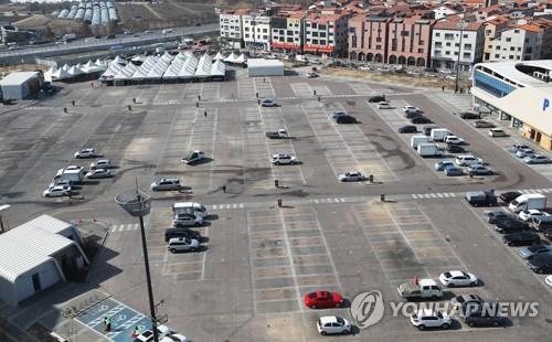 韩国最大规模传统市场歇业