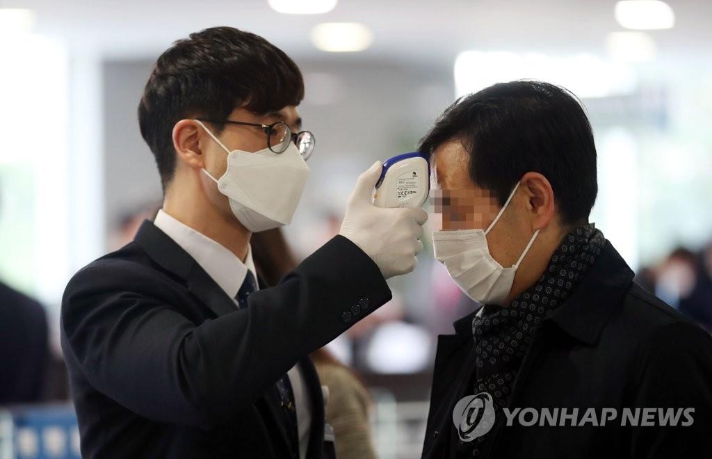 韩国国会大楼暂时关闭全面采取防疫措施