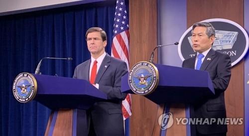 详讯:韩美防长商讨防卫费分担和联演事宜