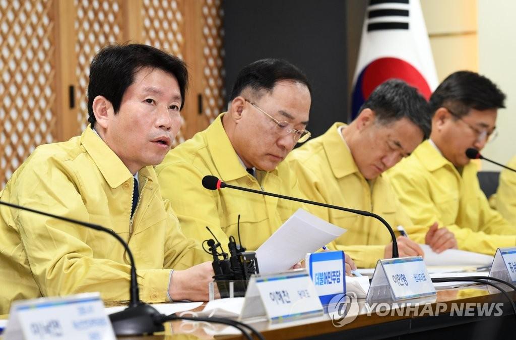 韩国党政青拟对大邱庆北采取超强防控措施