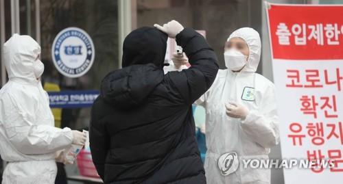 详讯:韩国新增60例感染新冠病毒确诊病例 累计893例