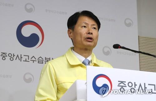韩国暂不考虑扩大自华入境限制范围