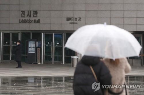 韩国首都圈国立文艺设施因疫情反弹重新闭馆