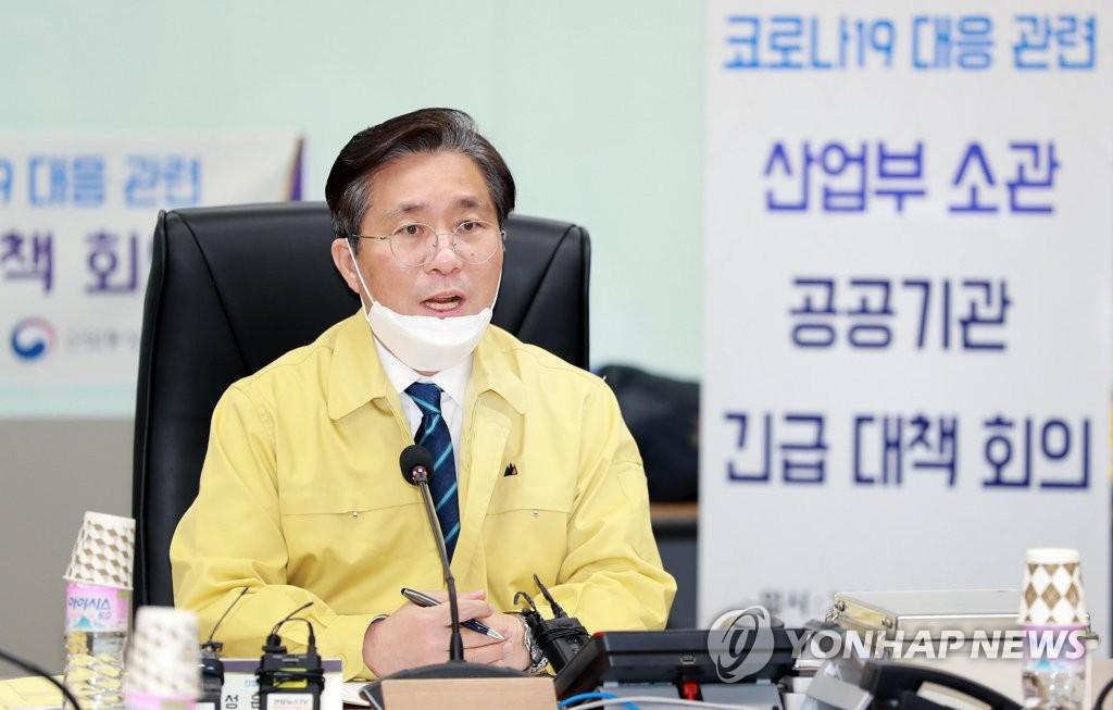 韩产业部长官:日本对韩出口管制依据已消除