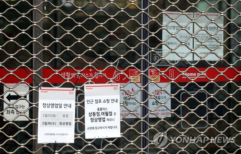 韩央行:疫情对韩国等对华依赖度高的国家影响大