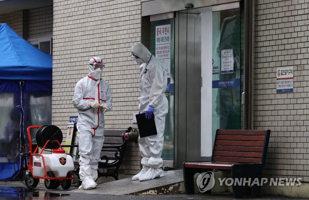 韩国新增1例新冠病毒死亡病例 累计12例