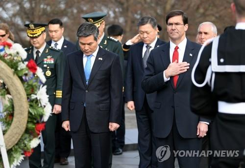 韩美防长到美国韩战纪念公园参谒