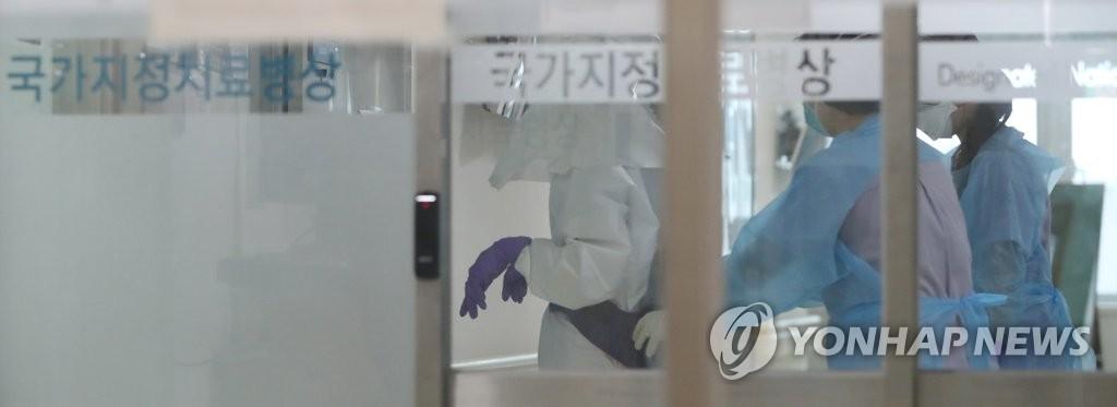 韩国民营医疗机构开放负压病房助力抗击疫情