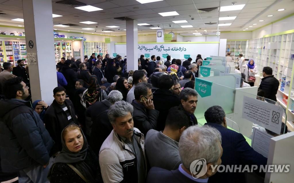 消息:韩国准备制定从伊朗撤侨计划