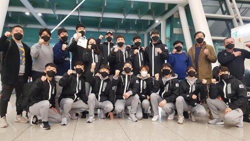 韩国奥运拳击代表队启程赴赛