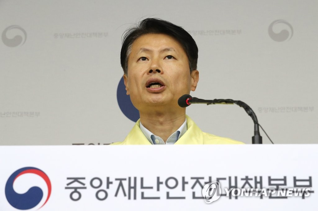 韩国政府建议民众暂停聚集性活动