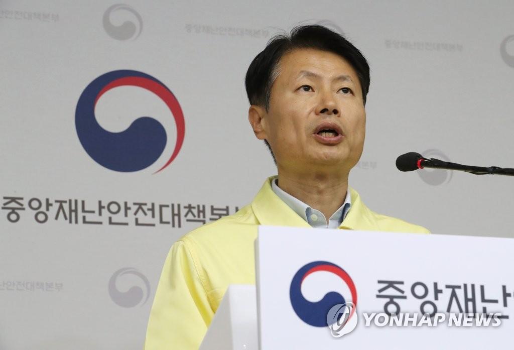 2月26日,在中央政府世宗办公楼,中央应急处置本部副本部长金刚立在记者会上发言医。 韩联社