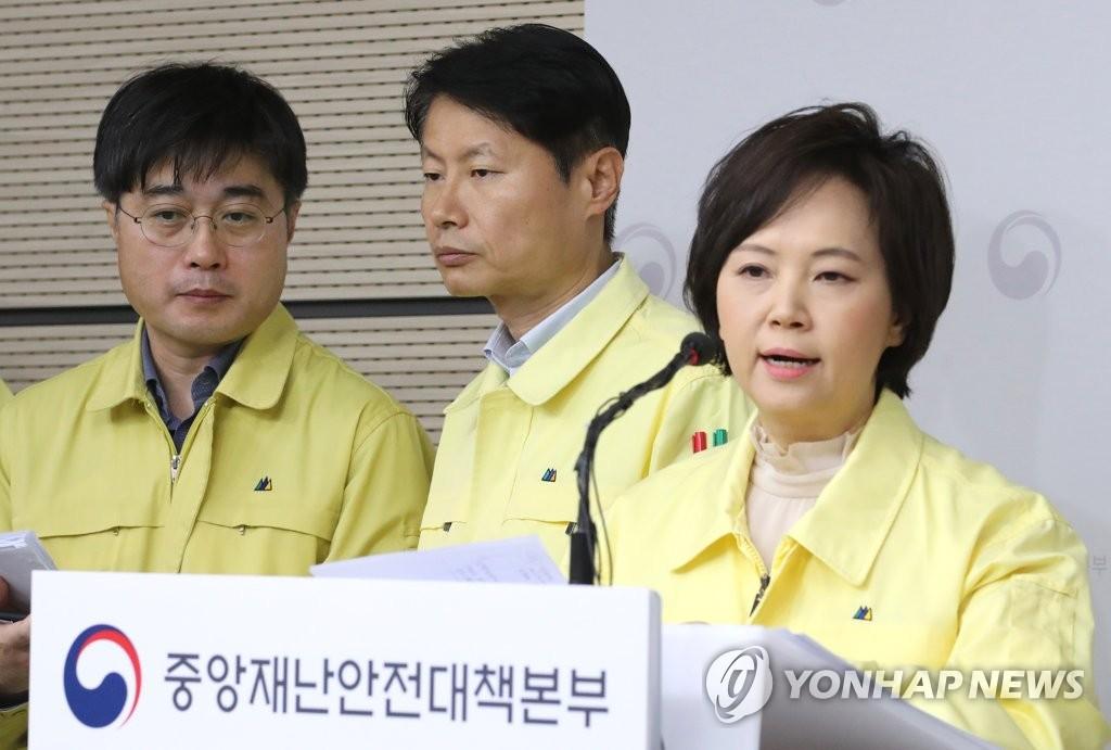 韩国政府建议部分自用口罩可多次使用