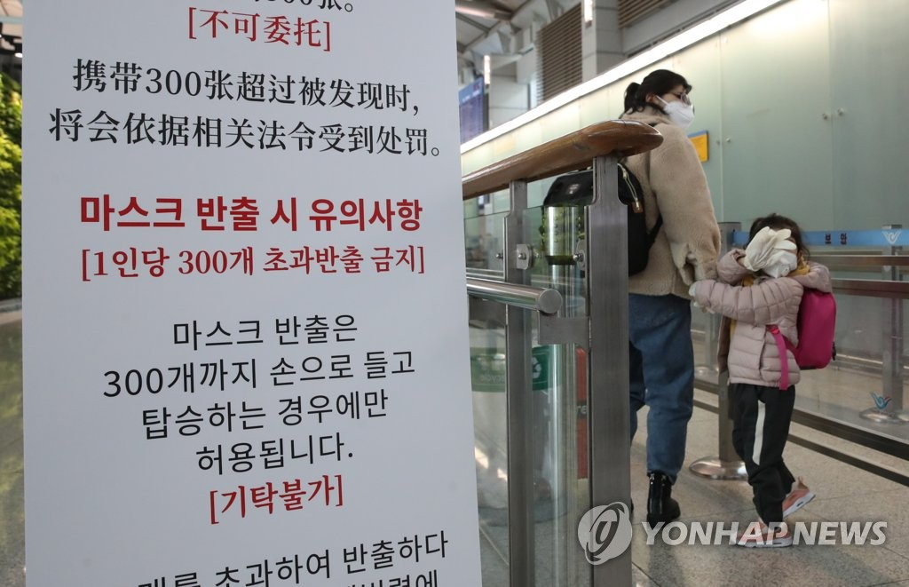 韩国1月口罩出口额逼近去年全年水平
