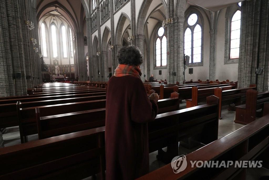 韩国天主教会因疫情暂停所有弥撒