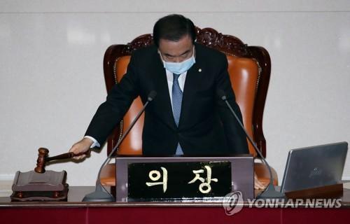 韩国国会表决通过三项有关防疫的修订法案