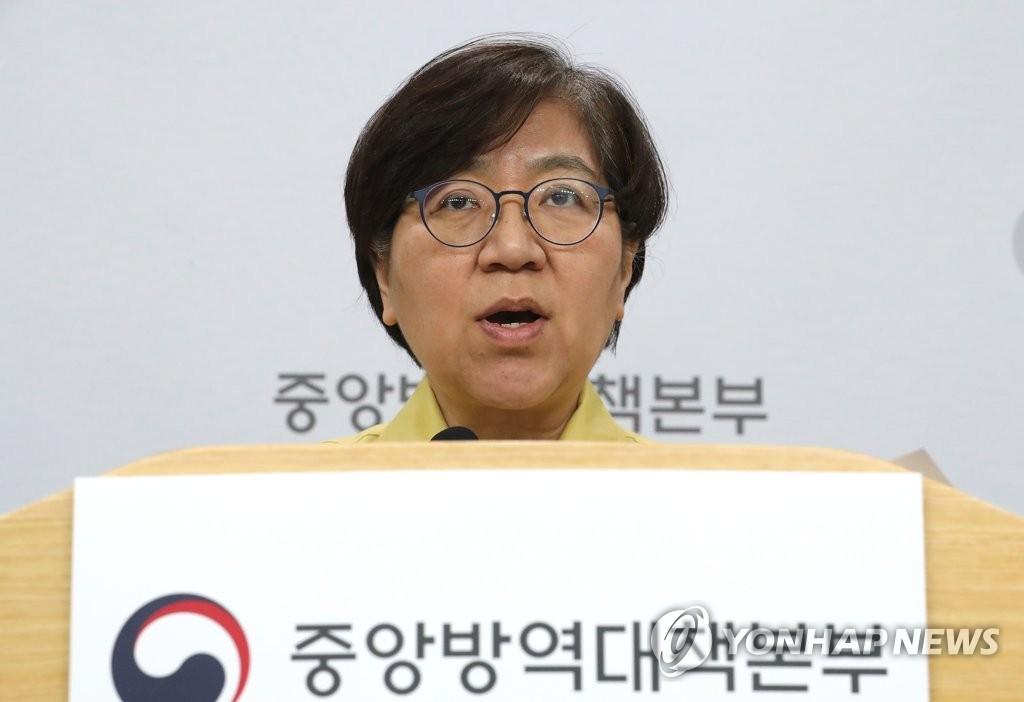韩防疫部门:近期境内新冠确诊病例将持续增加