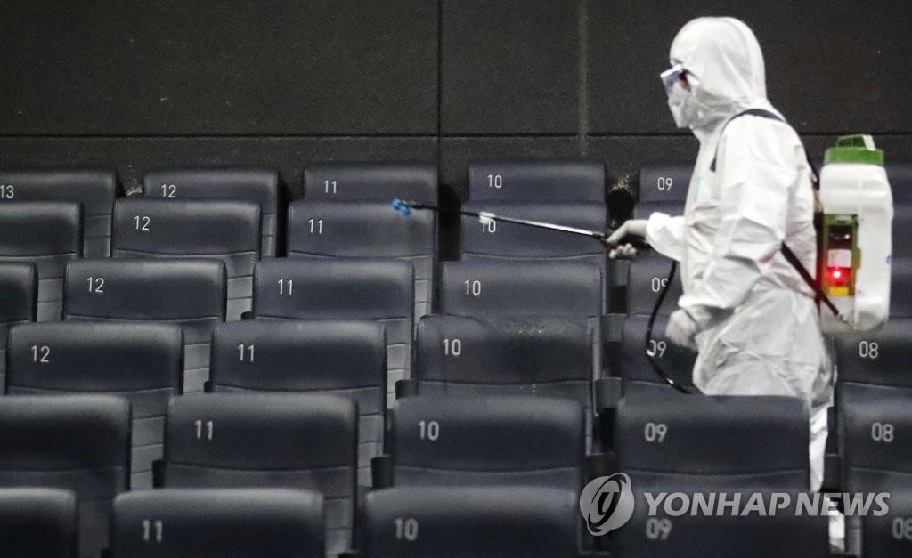 韩国2月观影人数创2004年以来同月新低