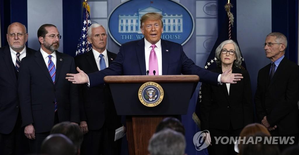 特朗普:现在不宜对韩国采取限制入境措施