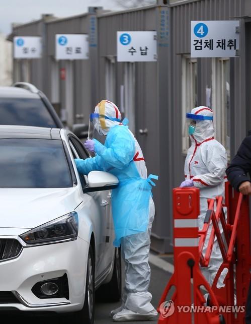 韩国将推广新冠疫情免下车筛查诊所