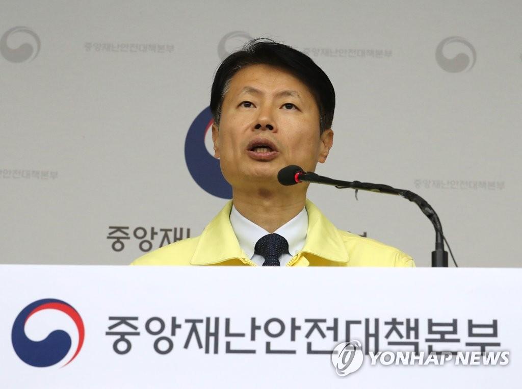 韩政府:近几日内大邱市新冠确诊病例将持续增加