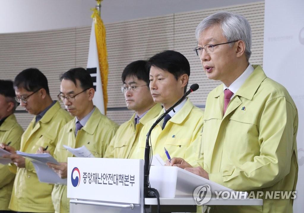 韩副外长:疫情当前望国际合作开花结果