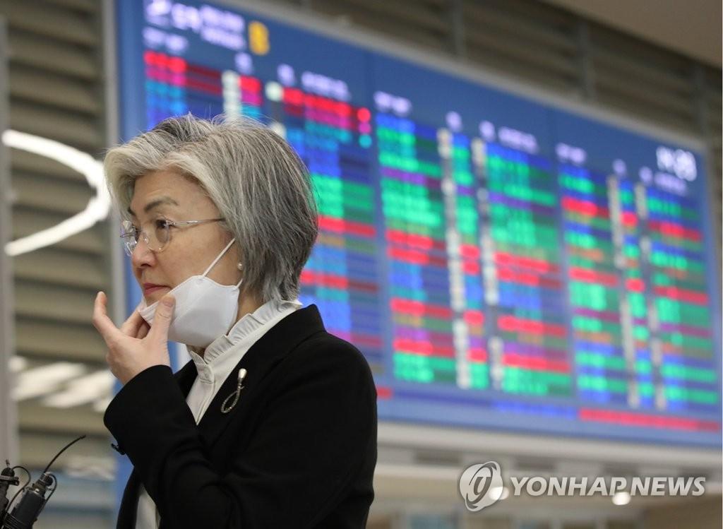 韩英外长通电话商讨新冠疫情