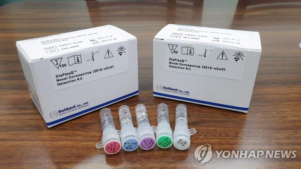韩企Solgent对乌克兰出口10万人份新冠试剂盒