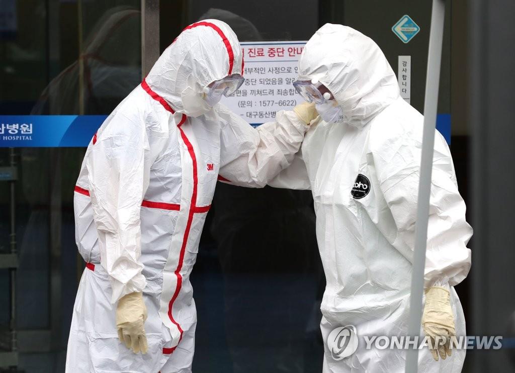 简讯:韩国新增256例新冠确诊病例 累计2022例