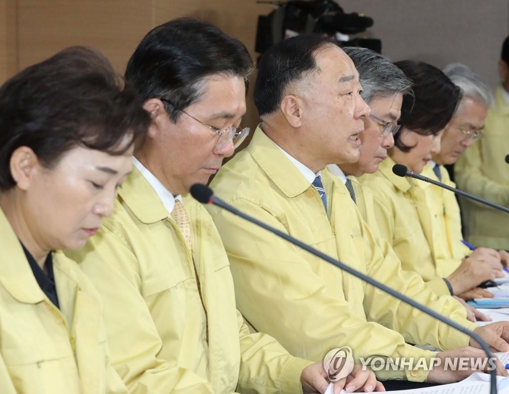 韩国政府拟拨款近千亿补助民生经济防疫纾困