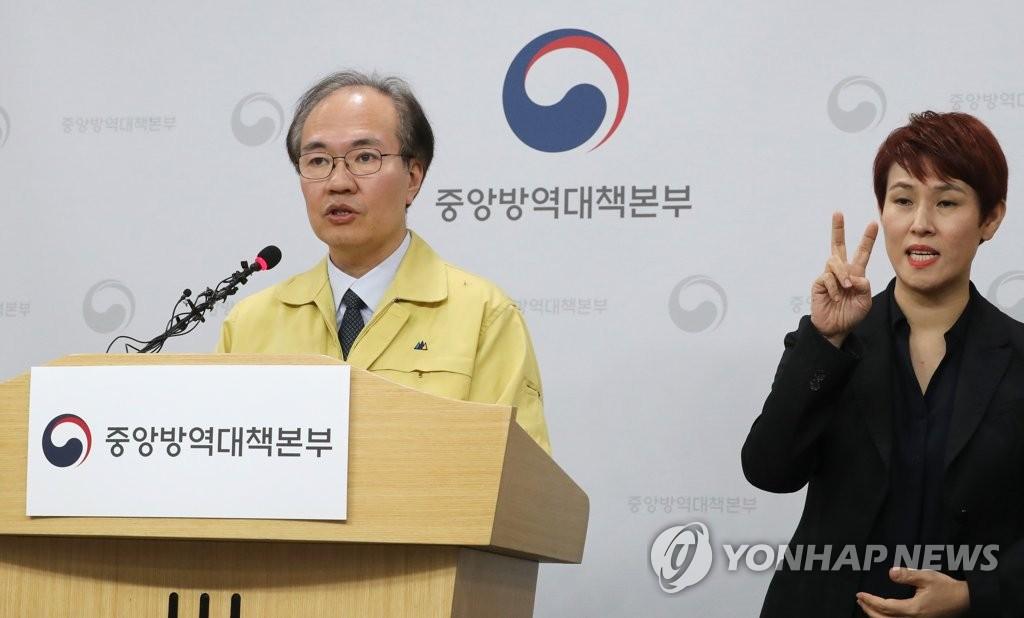 韩防疫部门:韩国疫苗接种规模入围全球前20
