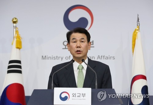 韩美防卫费分担谈判下周在美举行