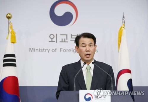 韩国向美提议防卫费谈判优先讨论韩籍雇员工资问题