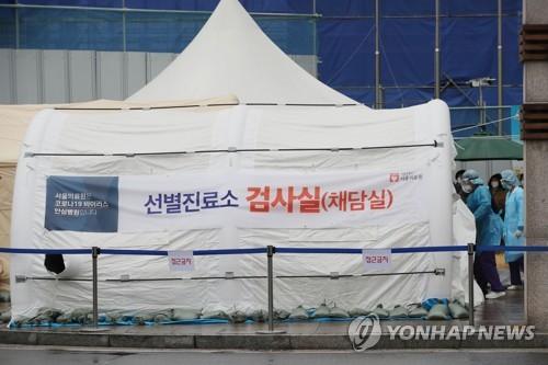 详讯:韩国日增571例新冠确诊病例 累计2337例