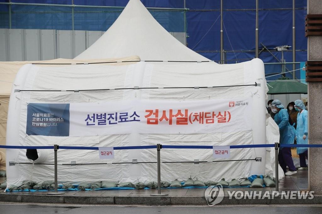 详讯:韩国新增594例新冠确诊病例 累计2931例