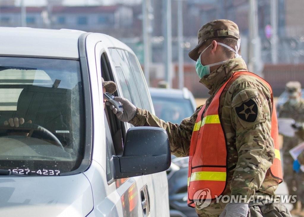 驻韩美军入境时须提交核酸检测阴性证明