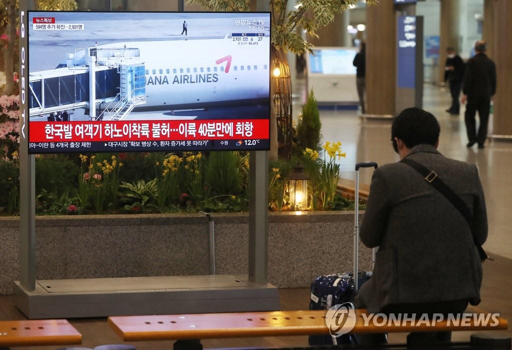 韩亚航空暂时恢复仁川至胡志明台北航线
