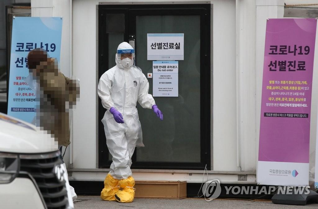 世卫专家出席韩国新冠病例队列研究工作会议