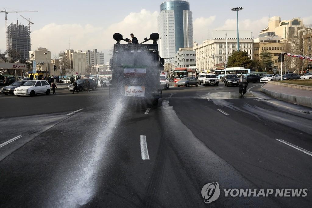 韩外交部:与美商讨对伊朗提供抗疫援助