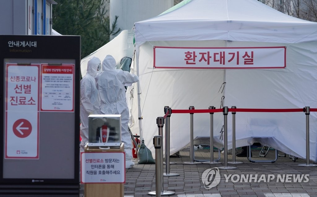 简讯:韩国新增600例新冠确诊病例 累计4812例