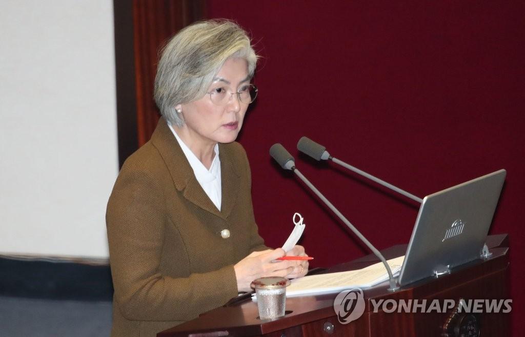 韩外长:二战劳工对日索赔分歧短期难化解