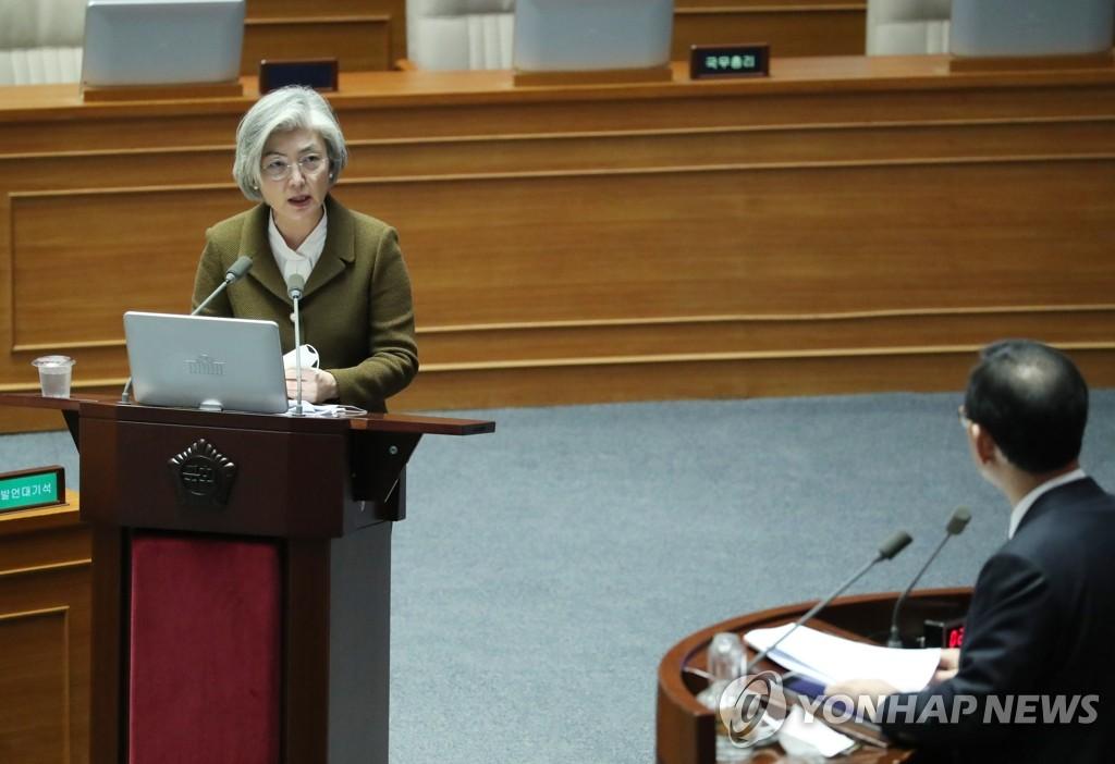韩外长:韩中仍在协商习近平上半年访韩事宜