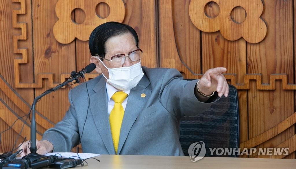 韩募捐机构:新天地教闪捐7000万元