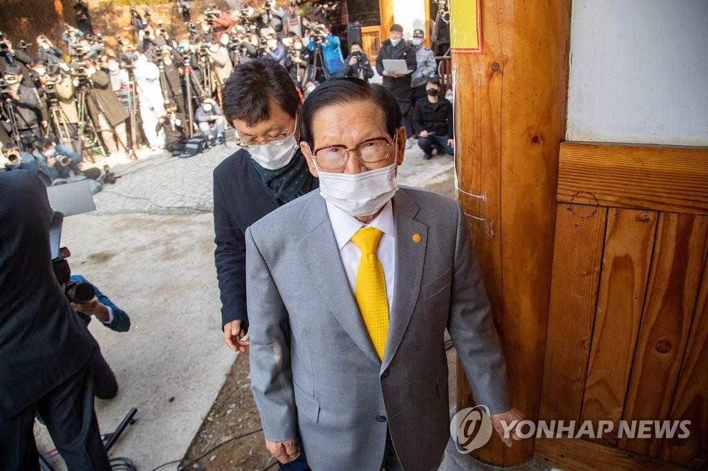 """韩国募捐机构拒绝新天地教""""抗疫""""捐款"""